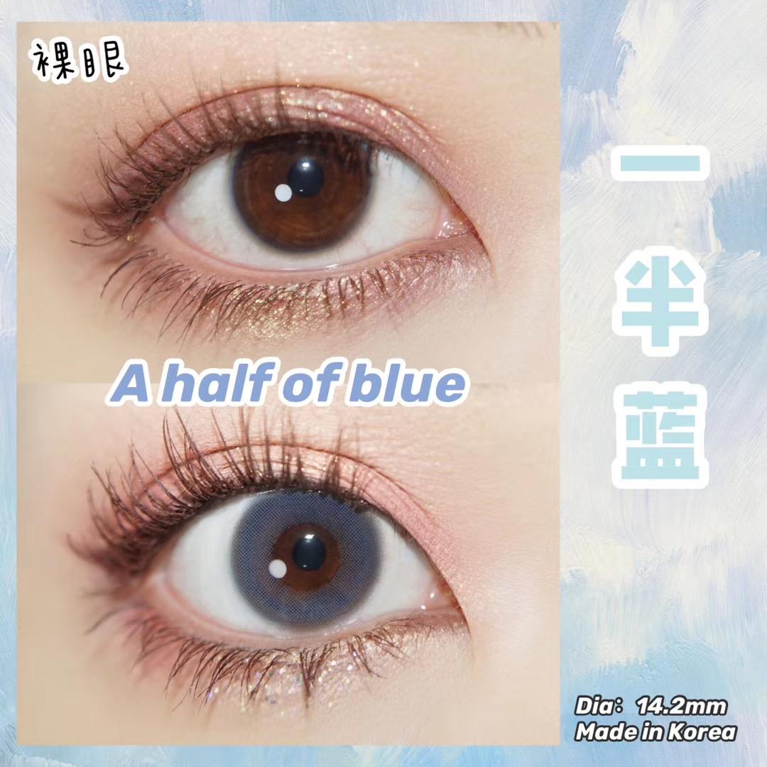 韩国进口美瞳:PiPicon一半蓝